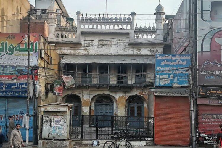 barkat-ali-islamia-hall-lahore-pakistan